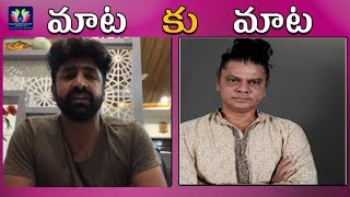 Shekar Master Vs Rakesh Master | Dance Masters War In Social Media | Telugu Full Screen