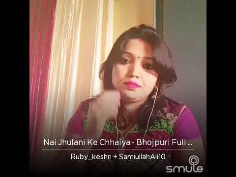 Xxx Mp4 Nai Jhulni Ke Chaiya Balam 3gp Sex