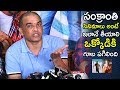 Download Video Download Dil Raju Speech at F2 Movie Success Meet | Varun Teja | Venkatesh | Life Andhra Tv 3GP MP4 FLV