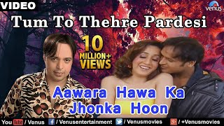 Aawara Hawa Ka Jhonka Hoon Full Video Song - Altaf Raja | Best Hindi Song
