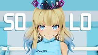 【MMD】Solo