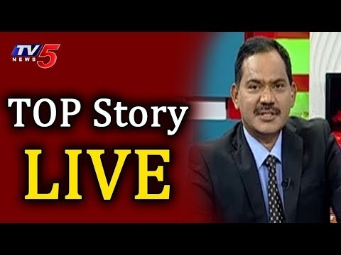 Xxx Mp4 Top Story With Sambasiva Rao LIVE TV5 News Live 3gp Sex