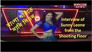 Shrestha Bangali   Bengali Movie  Interview of Sunny Leone   R Plus News