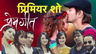 Prem Geet premier show, Nepali movie   Sudarshan Thapa, Pooja Sharma