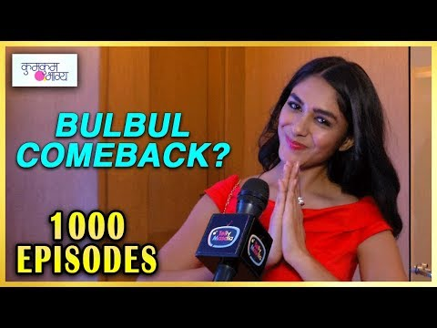 Xxx Mp4 Mrunal Thakur Aka Bulbul To COMEBACK In Kumkum Bhagya EXCLUSIVE Interview 3gp Sex