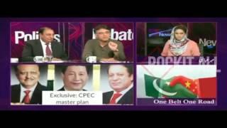 pakistan media on CPEC  Hum KANGAAL  ho jayenge