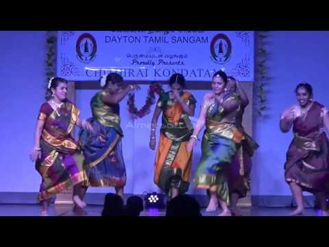 Koothu Dance at Dayton Tamil Sangam - Thootu kadai oorathula dance