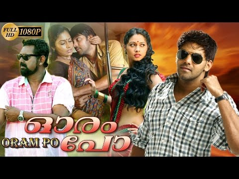 Xxx Mp4 Oram Po Malayalam Full Movie Arya Latest Malayalam Movie Action Movie New Release 2016 1080 3gp Sex