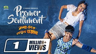 Premer Sentiment | Movie Lover Number One | Movie Song