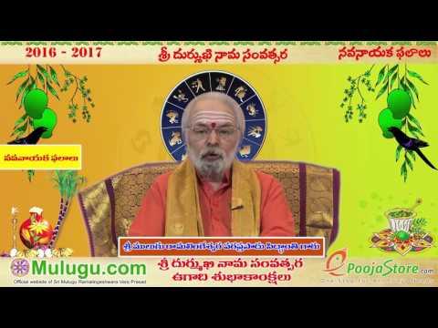 Xxx Mp4 Mulugu Gantala Panchanga Sravanam Videos 2016 2017 3gp Sex
