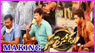 Sarainodu Movie Making Video || Allu Arjun, Rakul Preet Singh,Catherine Tresa