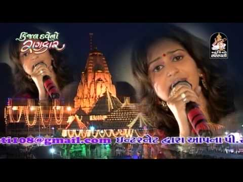Xxx Mp4 Kinjal Dave Live Garba Kinjal Dave No Rankar Part 2 Nonstop Gujarai Garba 2015 3gp Sex
