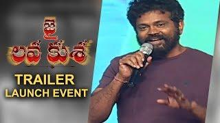Director Sukumar Speech - Jai Lava Kusa Trailer Launch Event - NTR