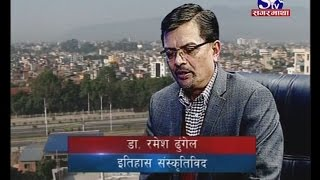 STV Chat With Dr. Ramesh Dhungel