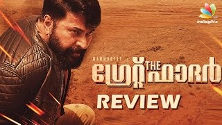 The Great Father Movie Review | Mammootty | Arya | Sneha