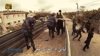 الراية السوداء تنقد مراد و بابا عمر من يد داعش
