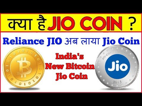 Jio Coin – INDIA Own Cryptocurrency | Reliance Launching Jiocoin | Blockchain Technology |