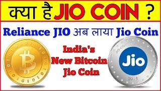 Jio Coin – INDIA Own Cryptocurrency   Reliance Launching Jiocoin   Blockchain Technology  