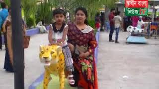 সরিরষাবাড়ীতে বিনোদনের অপর নাম স্বপ্ন নীল পার্ক  shadinbanglanewstv.com