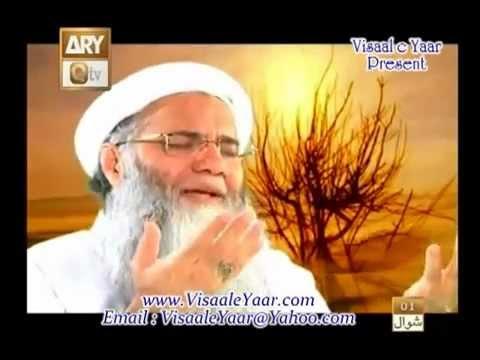 Xxx Mp4 Teri Shan Jalla Jala Lahoo Prof Abdul Rauf Rufi 3gp Sex