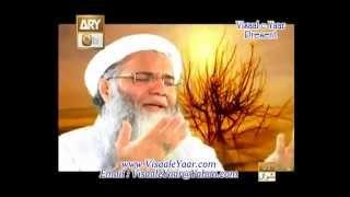 Teri Shan Jalla Jala Lahoo - Prof. Abdul Rauf Rufi