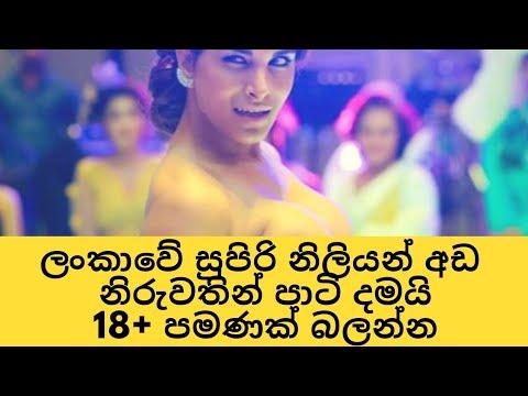 Xxx Mp4 Sri Lankan Actress Sexey Party Dressing 3gp Sex