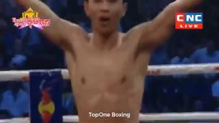 Khmer Boxing, ថា សារុន ប៉ះ ប៊ីកអឹម Than Sarun Vs Big M (Thai) |  Kun Khmer Boxing CNCTV Boxing
