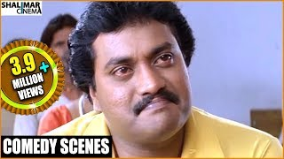 Sunil Best Comedy Scenes Back to Back || Part 02 || Telugu Latest Comedy Scenes || Shalimarcinema
