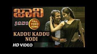 Kaddu Kaddu Nodi Full Video Song || Jani || Vijay Raghavendra,Janani,Milana Nagraj,Jessie Gift
