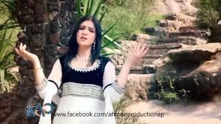 Pashto New Song 2016 Sara Sahar Aow Musafara