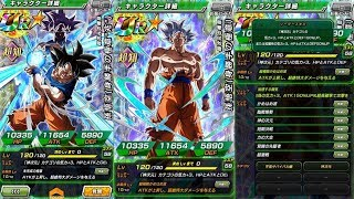 MASTERED ULTRA INSTINCT GOKU SUPER ATTACK + TRANSFORMATION!!!! Dragon Ball Z Dokkan Battle