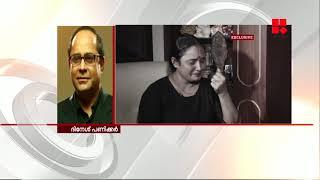 നിഷയ്ക്കൊപ്പം നില്ക്കുമെന്ന് സീരിയല് താരങ്ങളുടെ സംഘടനയായ ആത്മ_Malayalam Latest News_Reporter Live
