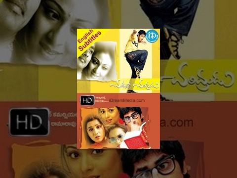 Chukkallo Chandrudu Telugu Full Movie || Siddharth Narayan, Sadha, Saloni, Charmi || Siva Kumar