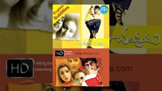 Chukkallo Chandrudu Telugu Full Movie || Siddharth Narayan, Sadha, Saloni, Charmi || Siva Kumar