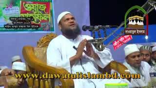আমি জান্নাত পাবই, আমার কাছে দলিল আছে  Sheikh Abdur Razzaque Bin Yousuf