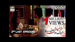Mubarak Ho Beti Hui Hai Episode 33 & 34 - 25th October 2017 - ARY Digital Drama