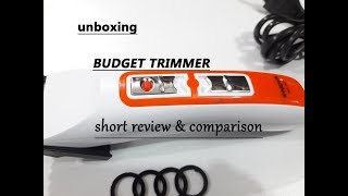 Unboxing nova trimmer NHC-3663 (short review and comparison) (HINDI)