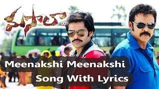 Masala Telugu Movie || Meenakshi Meenakshi Song With Lyrics || Venkatesh,Ram