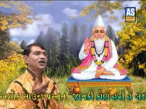 Xxx Mp4 Apani Kaya No Bhed Nathi Janyo Janki Kone Hari He Laxman Jati Mathurbhai Kanjariye 3gp Sex
