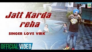 Love Virk | Jatt Kardareha | Official Full Song | Latest Punjabi Songs | 2015