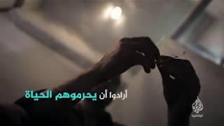 تهريب الحياة (برومو) 19 أبريل - 22 مكة المكرمة