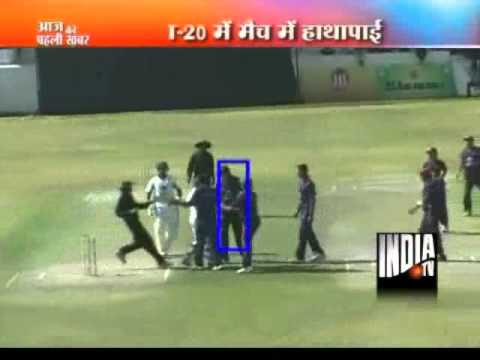 Xxx Mp4 Rajasthan Ranji Players Fight During T20 Match At Udaipur India TV 3gp Sex