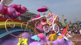 Hello Kitty Park (凯蒂猫家园) Parade(花车巡游) Anji County in China(安吉县,中国)