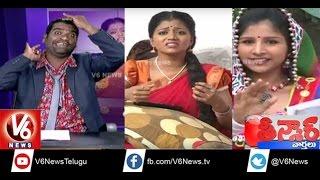 Teenmaar Savitri on TV Serials || Mangli Japanese Coaching Centers || Weekend Teenmaar News