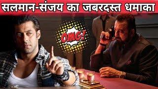 गजब! Salman Khan और Sanjay Dutt करेंगे जबरदस्त धमाका,आ रहा है जल्द ही 10 Ka Dum और Saheb biwi aur...