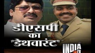 In Raja Bhaiya's Kunda, CBI appeals for witnesses