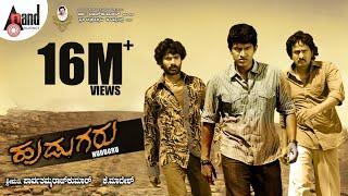 Hudugaru | Kannada Full HD Movie | Puneeth Rajkumar | Radhika Pandit | V. Harikrishna