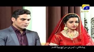 Kabhi Socha Na Tha - Episode 28-29 Promo | Har Pal Geo View