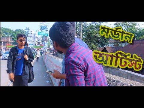 Xxx Mp4 Comedy Short Film মর্ডান আর্টিস্ট Modern Artist Bangla Best Comedy Short Film 2018 3gp Sex
