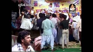 Odhaji Mara Wala Ne Vadhine | New Gujarati Bhajan By Kirtidan Gadhvi